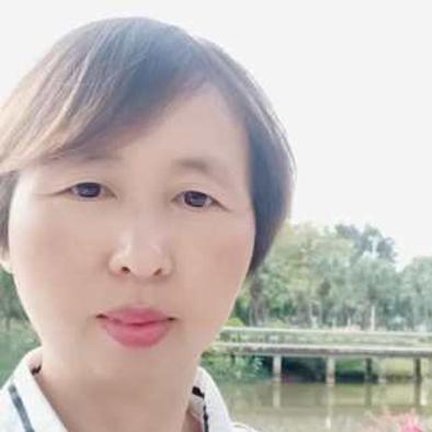 Ms Huang