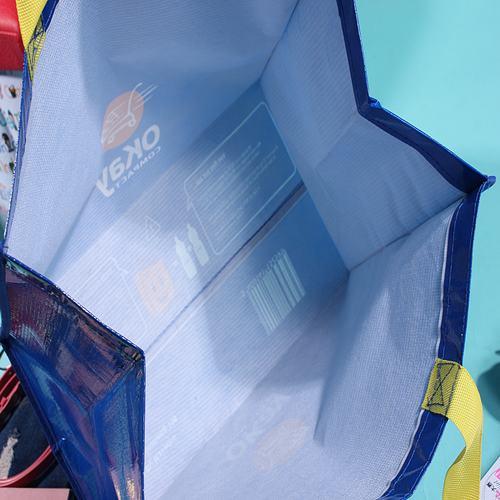 Lamination bag - Lamination bag1-3.jpg